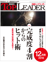 newbook_pic